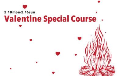 [2/10-2/14限定] 2020バレンタインコースご予約受付中