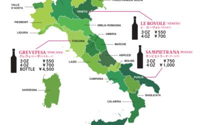 """【リグニス】イタリアの新酒""""ノヴェッロ""""を提供開始いたします!10/30(金)解禁!!~"""